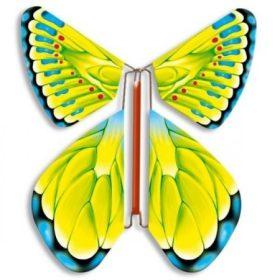 Magic Flyer - fluturasul zburator